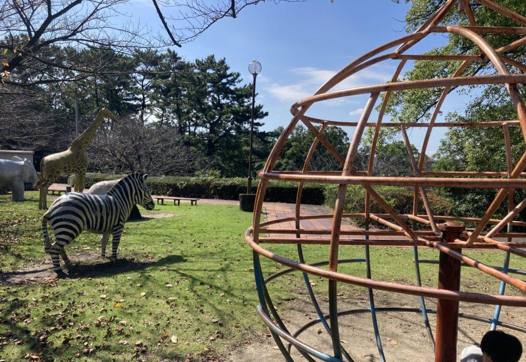 中ノ池公園:動物広場のグローブジャングル