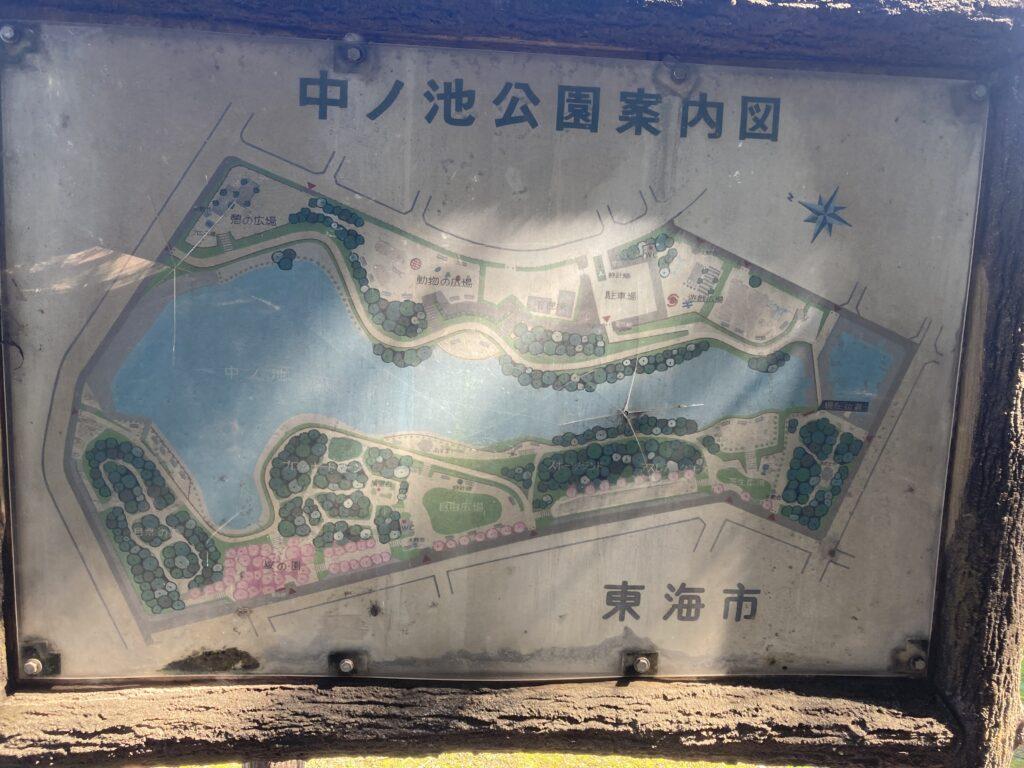 中ノ池公園地図